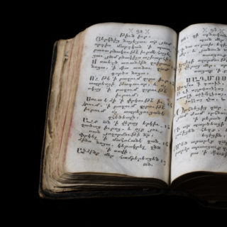 Une bible ancienne dans un langage rare - Image: 'PLOVDIV-THREE-78' http://www.flickr.com/photos/62487011@N08/14739119644 Found on flickrcc.net