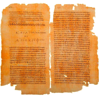 Photo du manuscrit de Nag Hammadi Codex II, folio 32 (début de l'Evangile selon Thomas)