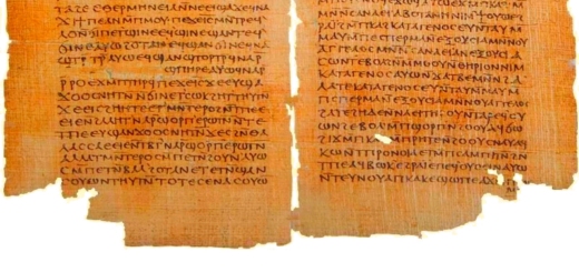 Photo du manuscrit de Nag Hammadi Codex II, folio 32 (début de l'Evangile selon Thomas)