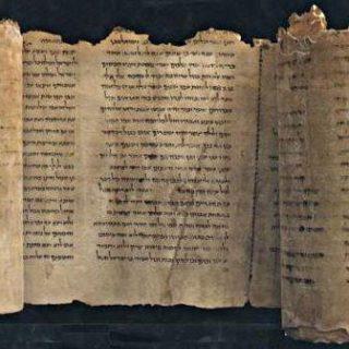 Un manuscrit de la Bible vieux de 2000 ans (trouvé à Qumran) - fichier wicommons auteur वियानी विन्सेंट डिसिल्वा