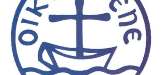 Logo du conseil œcuménique des églises COE