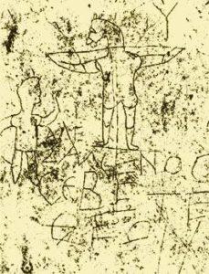 image chrétienne des premiers siècles : graphiti anti-chrétien du 2e siècle : Alexamos adore son Dieu : un âne crucifié