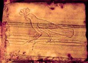 image chrétienne des premiers siècles : colombe portant une palme