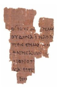 papyrus Ryland P52 - https://commons.wikimedia.org/wiki/File:P52_recto.jpg