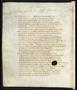 Evangile selon Luc 6 (codex bezae) http://cudl.lib.cam.ac.uk/view/MS-NN-00002-00041/391