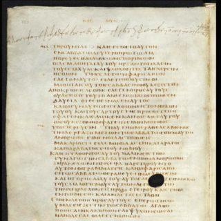 Evangile selon Luc 6 (codex bezae) voir http://cudl.lib.cam.ac.uk/view/MS-NN-00002-00041/391